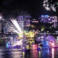 Ευχαριστούμε θερμά τους χορηγούς του φετινού Θαλασσινού Καρναβαλίου της Χαλκίδας!