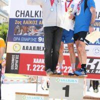 Με απόλυτη επιτυχία το «Chalkida Bridges Marathon 2015»