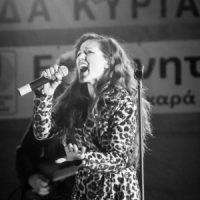 Συναυλία με την Τάνια Κικίδη και τους μαθητές του Ερευνητικού Ωδείου Χαλκίδας