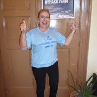 Μήνυμα συμμετοχής στο Chalkida Bridges Marathon απο την Πρόεδρο του ΔΟΑΠΠΕΧ