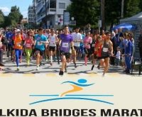 Chalkida Bridges Marathon - video!
