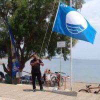 «ΕΠΑΡΣΗ ΓΑΛΑΖΙΑΣ ΣΗΜΑΙΑΣ» στις πλαζ και παραλίες του Δήμου Χαλκιδέων