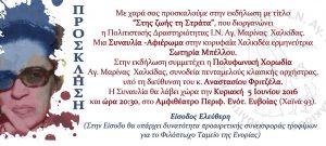 mpellou-2