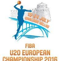 Στη Χαλκίδα το Πανευρωπαϊκό Πρωτάθλημα Μπάσκετ Νέων Ανδρών U20