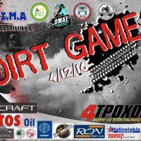 Το 1ο Dirt Games είναι γεγονός, στη Χαλκίδα!