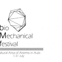 bio-Mechanical festival - Πρόγραμμα 8-15 Ιουλίου 2017