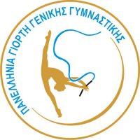 4η Πανελλήνια Γιορτή Γενικής Γυμναστικής
