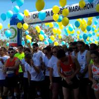 Chalkida Bridges Marathon – Κυριακή 8 Οκτωβρίου 2017 - Δήλωσε συμμετοχή κι Εσύ!