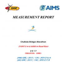 Διεθνή πιστοποιητικά διαδρομών για το «4ο Chalkida Bridges Marathon»