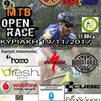 9th Master Bike MTB Open Race, την Κυριακή στο Αφράτι