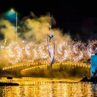 Θαλασσινό Καρναβάλι Χαλκίδας 2018 - Το Χρονικό της Τροίας