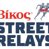 Κυκλοφοριακές ρυθμίσεις για τον αγώνα Bikos Street Relays 2018 Chalkida