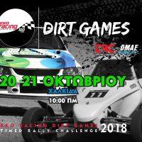 EKO Racing Dirt Games & TRC στη Χαλκίδα 20-21 Οκτωβρίου 2018