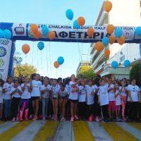 Ανακοίνωση για τα Έσοδα του 6th Chalkida Bridges Half Marathon