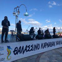 «Θαλασσινό Καρναβάλι Χαλκίδας 2020» Μοναδικό θέαμα σε στεριά & θάλασσα !!!