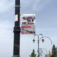 Μήνυμα Προέδρου ΔΟΑΠΠΕΧ για τη 19η Μαΐου, «Ημέρα Εθνικής Μνήμης Γενοκτονίας Ελλήνων του Πόντου»
